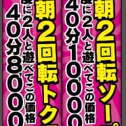 「早朝限定イベント」12/19(水) 06:31 | よかろうもん中洲のお得なニュース
