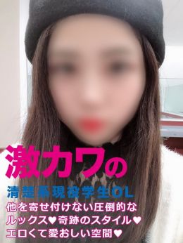 カグラ | 熊本FINAL STAGE 素人S級SPOT~お客様に喜びと感動と7つのお約束~ - 熊本市近郊風俗