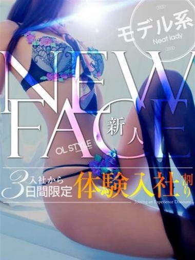 FIRST IMPACT|OL STYLE No.1 - 熊本市近郊風俗