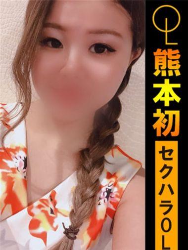 甘美なショコラ|OL STYLE No.1 - 熊本市近郊風俗