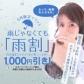 熊本FINAL STAGE 素人S級SPOT~お客様に喜びと感動と7つのお約束~の速報写真