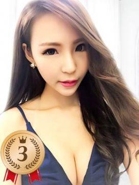 沙龙 シャーロン|デリバリー中国エステメイメイで評判の女の子
