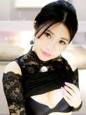 春麗 チュンリー|デリバリー中国エステメイメイでおすすめの女の子