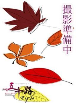 山田佳代 | 五十路マダム 下関店(カサブランカグループ) - 山口県その他風俗