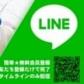 宮崎人妻風俗俺のマット妻ニシタチ店の速報写真