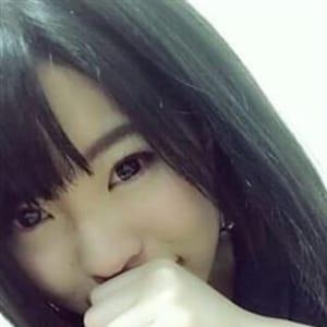 ゆず | キャンディーガール(立川)