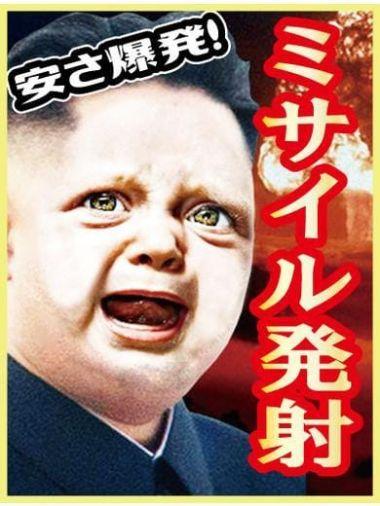 金田マイケル|ゴールデンボールZ錦糸町店 - 小岩・新小岩・葛西風俗