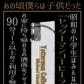 ゴールデンボールZ錦糸町店の速報写真