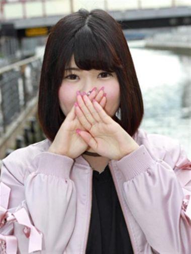 ミサっくま|Sugar-Baby-Love - 難波風俗