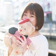 「【即8名】50分8000円」08/19(日) 15:33 | Sugar-Baby-Loveのお得なニュース