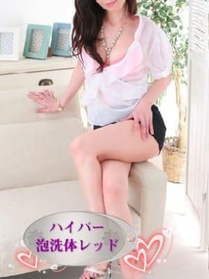 麻衣|ハイパー泡洗体 RED - 札幌・すすきの風俗