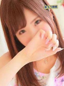 あや | 激カワ即姫 - 札幌・すすきの風俗