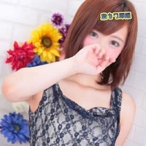 「先ずは、お電話から!」01/09(水) 15:02 | 激カワ即姫のお得なニュース