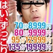「 5月限定オールタイムイベント開催!! 」05/23(水) 18:40 | ギン妻パラダイス難波店のお得なニュース