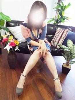 みさき | 水戸人妻花壇 - 水戸風俗