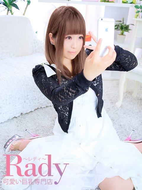 ミルク(Rady~レディ~【可愛い巨乳専門店】)のプロフ写真1枚目