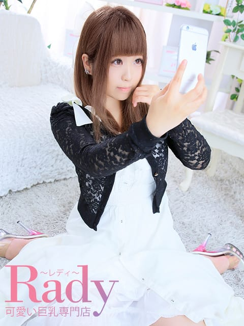 ミルク(Rady~レディ~【可愛い巨乳専門店】)のプロフ写真2枚目