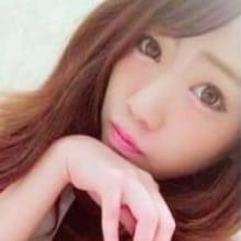 「【今】だけ特別割引!!」05/28(月) 02:01 | 淫乱アイドル娘のお得なニュース