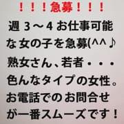 「女の子急募致します!!!」08/24(金) 17:54   太いのがすきやっちゃろ?のお得なニュース