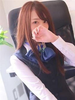 天海 | 愛STYLE - 名古屋風俗