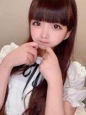 ふたば 乃〇坂系美少女|本物の出会い・・・彼氏がいない18歳~50歳の可愛くて綺麗なド素人でおすすめの女の子