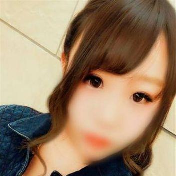 せいら 激カワロリロリ巨乳 | 本物の出会い・・・彼氏がいない18歳~50歳の可愛くて綺麗なド素人 - 石巻・東松島風俗