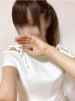まみな 浮気したいです | 本物の出会い・・・彼氏がいない18歳~50歳の可愛くて綺麗なド素人 - 石巻・東松島風俗
