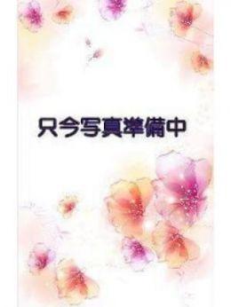 体験なのか奥様(ギンザNG) | 人妻の花 - いわき風俗