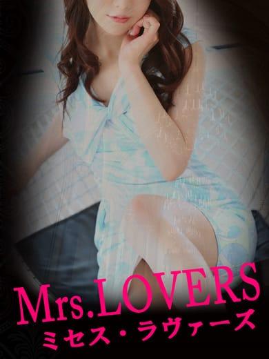 クレア(Mrs LOVERS ~ミセス・ラヴァーズ)のプロフ写真1枚目