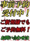 事前予約可能です!(^^)!|xoxokiss キスキスキスでおすすめの女の子