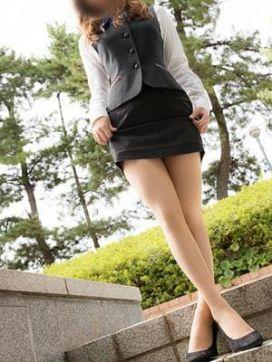えみり|人妻の都 熊谷店で評判の女の子