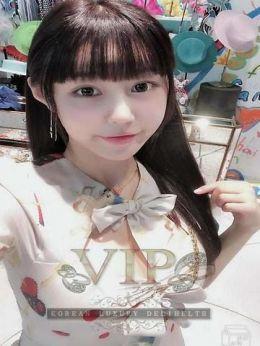 ヒナ | VIP -ブイアイピー- - 新大阪風俗