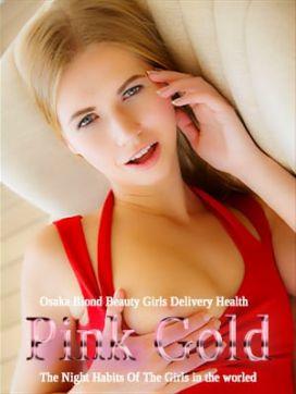 クルリ|金髪外人デリヘル ピンクゴールドで評判の女の子