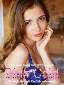 ジュナ|金髪外人デリヘル ピンクゴールドでおすすめの女の子