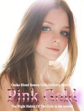 ラム|金髪外人デリヘル ピンクゴールドで評判の女の子