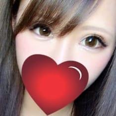 LOVE(らぶ)