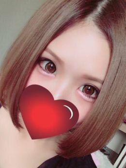 ☆ティア☆超有名店看板姫! | プロポーション沖縄 - 那覇風俗