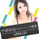 アポロ☆ニューハーフ博多
