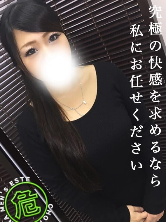 ☆☆☆かえで(ちょっとHなメンズエステ)のプロフ写真1枚目