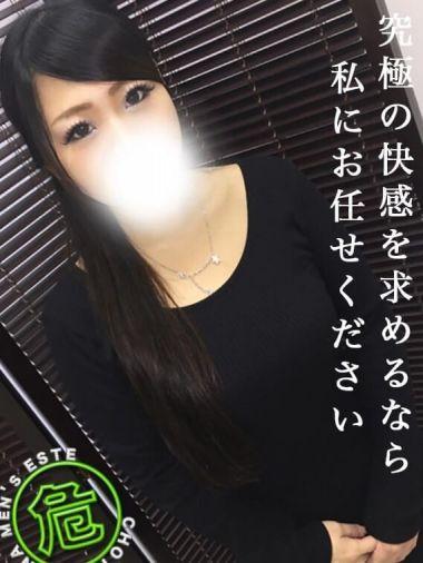 ☆☆☆かえで|ちょっとHなメンズエステ - 沼津・静岡東部風俗