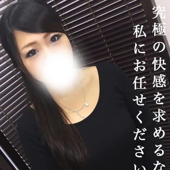 ☆☆☆かえで