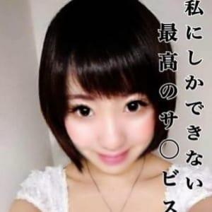 ☆☆らん | ちょっとHなメンズエステ - 沼津・静岡東部風俗