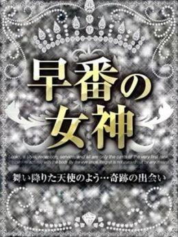 スミレ | BLACK DIAMOND(ブラックダイヤモンド) - 岐阜県その他風俗