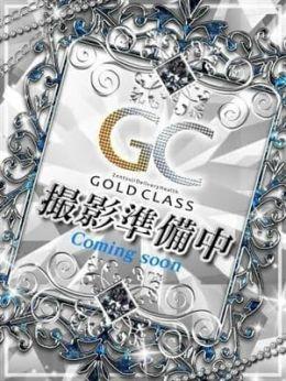 ★あいか★体験 | GOLD CLASS - 善通寺・丸亀風俗