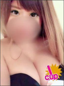 ミンク | 爆乳DX - 成田風俗