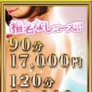 「diary各種イベント情報!!!」11/18(日) 10:58 | diary~人妻の軌跡~高崎店のお得なニュース
