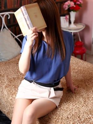 しずくさん♪(diary~人妻の軌跡~伊勢崎店)のプロフ写真2枚目