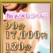 「♪随時イベント開催中♪」10/19(金) 11:09 | diary~人妻の軌跡~伊勢崎店のお得なニュース