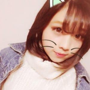 「★☆期間限定割引☆★」12/09(月) 17:02 | いちゃいちゃクラブのお得なニュース