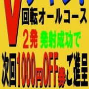 「Vチャレ開催決定!合わせて3回転イベントも!」10/15(月) 22:39 | はに~りっぷるのお得なニュース